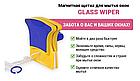 Двусторонняя магнитная щетка для мытья окон Glass Wiper | магнитный скребок для стекол, фото 9