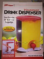 Диспенсер для разлива напитков Dispenser Drink