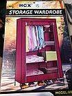 Тканевый шкаф - органайзер для вещей 105*45*175см HCX 88105 на 2 секции | складной шкаф Storage Wardrobe, фото 9