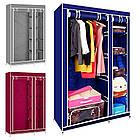 Тканевой шкаф органайзер для одежды Clothes Rail With Protective Cover №28109 | складной шкаф, фото 3