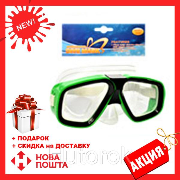 Детская маска для подводного плаванья 0321-32SH Зеленая | очки для плавания | очки - маска для ныряния