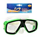 Детская маска для подводного плаванья 0321-32SH Зеленая | очки для плавания | очки - маска для ныряния, фото 2