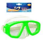 Детская маска для подводного плаванья 0321-32SH Зеленая | очки для плавания | очки - маска для ныряния, фото 7