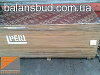 Влагостойкая фанера для опалубки цена, фото 1