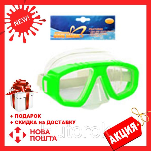 Детская маска для подводного плаванья 0321-32SH Салатовая   очки для плавания   очки - маска для ныряния