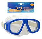 Детская маска для подводного плаванья 0321-32SH Синяя | очки для плавания | очки - маска для ныряния, фото 3