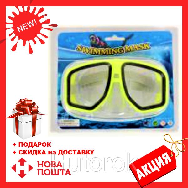Детская маска для подводного плаванья 0327-41SH Желтая   очки для плавания   очки - маска для ныряния