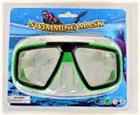 Детская маска для подводного плаванья 0327-41SH Желтая   очки для плавания   очки - маска для ныряния, фото 2