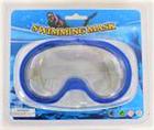 Детская маска для подводного плаванья 0327-41SH Желтая   очки для плавания   очки - маска для ныряния, фото 3