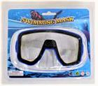 Детская маска для подводного плаванья 0327-41SH Желтая   очки для плавания   очки - маска для ныряния, фото 4