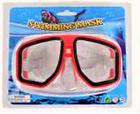 Детская маска для подводного плаванья 0327-41SH Желтая   очки для плавания   очки - маска для ныряния, фото 5