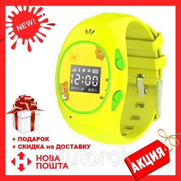 Детские часы с GPS-трекером G65 Желтые   смарт часы   умные часы