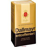 Кофе молотый БЕЗ КОФЕИНА  Dallmayr Prodomo Entcoffeiniert  100% арабика Германия 500г
