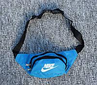 Бананка Nike синя Найк