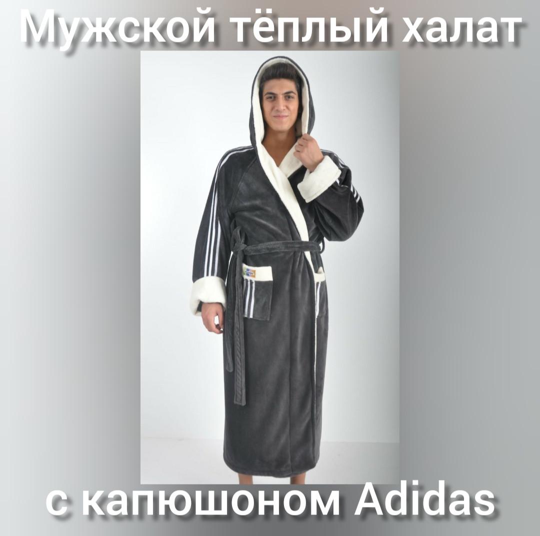 Мужской тёплый халат с капюшоном Adidas