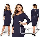 Платье-миди из трикотажа+напыление с V-образным вырезом, рукавами 3/4 и молнией от задней кокетки, 2 цвета, фото 2