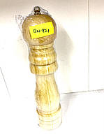 Мельница для соли и перца Benson BN-921 22 см.