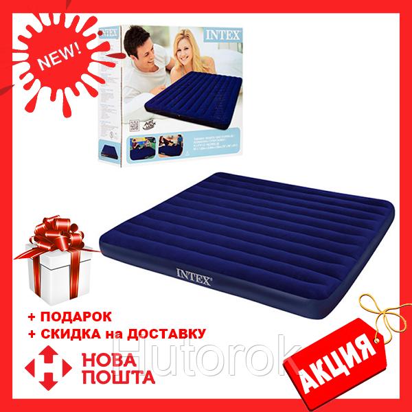 Пляжный надувной двуспальный матрас - плот велюровый синий 68755SH INTEX 183х203 см