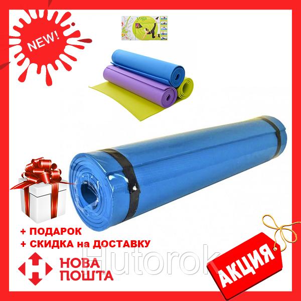 Классический многофункциональный коврик для йоги M 0380-3 Голубой | йогамат | йога мат | коврик для фитнеса