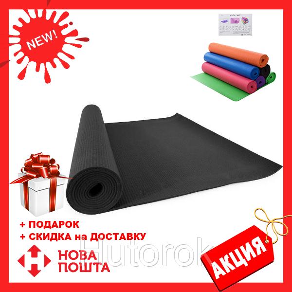 Классический многофункциональный коврик для йоги MS 1846-1 Черный | йогамат | йога мат | коврик для фитнеса