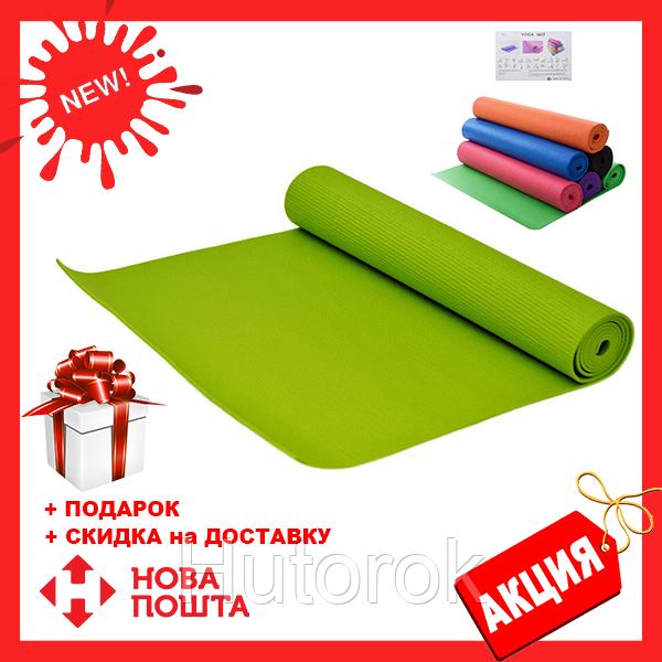 Классический многофункциональный коврик для йоги MS 1846-1 Зеленый | йогамат | йога мат | коврик для фитнеса