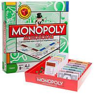Настольная игра Монополия классическая М 6123
