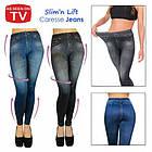 Джеггинсы Slim`N Lift jeggings Caresse Jeans СЕРЫЕ И СИНИЕ размеры S и другие S-XXXL, фото 2