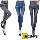 Джеггинсы Slim`N Lift jeggings Caresse Jeans СЕРЫЕ И СИНИЕ размеры S и другие S-XXXL, фото 5