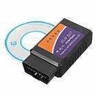 Диагностический OBD2 сканер адаптер ELM327 Wifi v1.5 (поддержка IOS, Android) | автосканер, фото 2