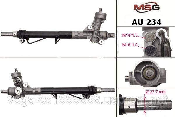 Рулевая рейка с ГУР новая AUDI A4 (8E2, B6) 00-04,A4 Avant (8E5, B6) 01-04,A4 кабрио (8H7, B6, 8HE,