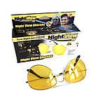 Очки ночного видения Night View Glasses для водителей, фото 4