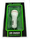 Зарядка автомобильная CAR CHARGER 12V 2 USB круглая белая с полоской, фото 4