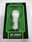 Зарядка автомобильная CAR CHARGER 12V 2 USB круглая белая с полоской, фото 5