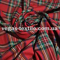 Рубашечная ткань клетка Шотландка