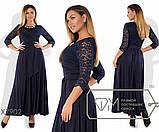 Платье макси А-покроя из трикотажа масло с драпированным наискось лифом из гипюра под мягкий пояс, 2 цвета, фото 2