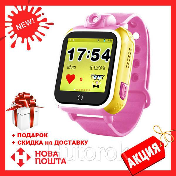 Детские смарт-часы Smart Watch TW6-Q200 (3 цвета) РОЗОВЫЕ