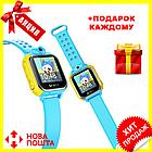Детские смарт-часы Smart Watch TW6-Q200 (3 цвета) РОЗОВЫЕ, фото 3