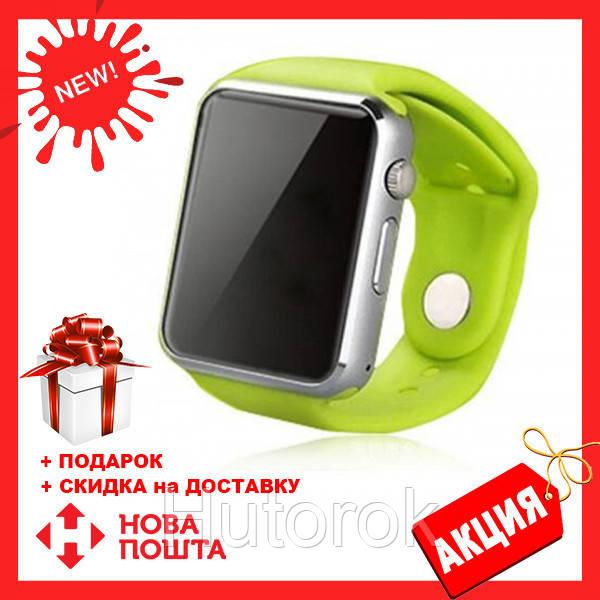 Смарт-часы Smart Watch A1 ЗЕЛЕНЫЕ