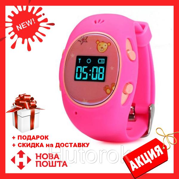 Розовые детские часы с GPS-трекером G65 | смарт часы | умные часы