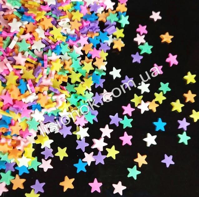 Посыпка для слаймов – фимо звезды (200 шт.), добавки в слайм, Star slime