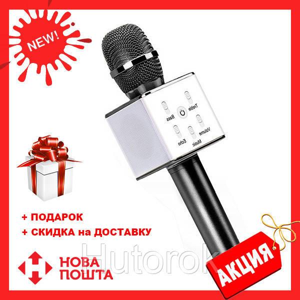 Караоке-микрофон q7   Беспроводной Bluetooth караоке-микрофон (Черный)