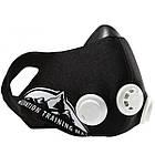 Тренировочная Силовая Маска дыхательная для бега и тренировок Elevation Training Mask 2.0, фото 2