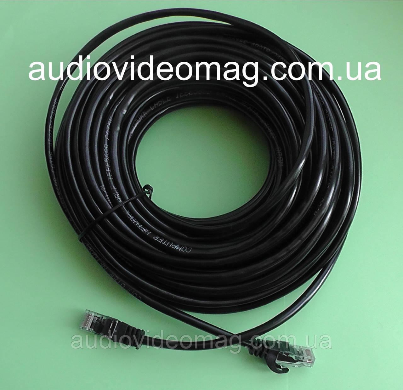 Патч-корд RJ-45 UTP 5e 20 метров интернет-кабель