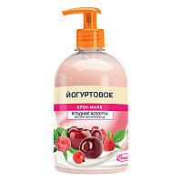 """Крем-мыло йогуртовое Velta Cosmetic с глицерином """"Ягодное ассорти"""" 500 гр"""