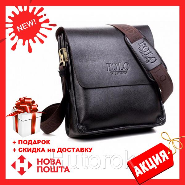 Кожаная сумка Polo Videng | мужская сумка Поло