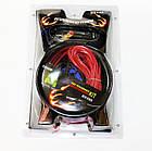 Комплект проводов для сабвуфера BS-320 | провода для сабвуфера, фото 5
