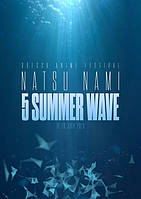 Фестиваль японской культуры и анимации Natsu Nami в Одессе