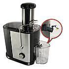 Кухонная электрическая соковыжималка Domotec MS 5221 1000W | цитрус пресс, фото 4