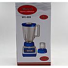 Кухонный блендер - кофемолка WimpeX WX-999   пищевой экстрактор   кухонный измельчитель   шейкер для смузи, фото 2