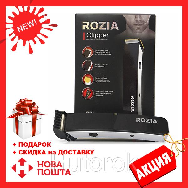Триммер ROZIA Clipper HQ-203   машинка для стрижки волос   бритва мужская с насадками